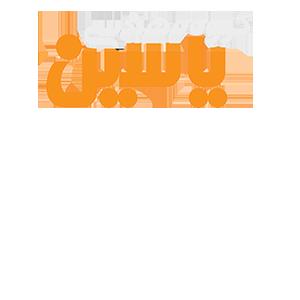 یاسین اعلان